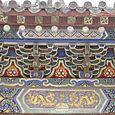 Ornate Roof Eaves