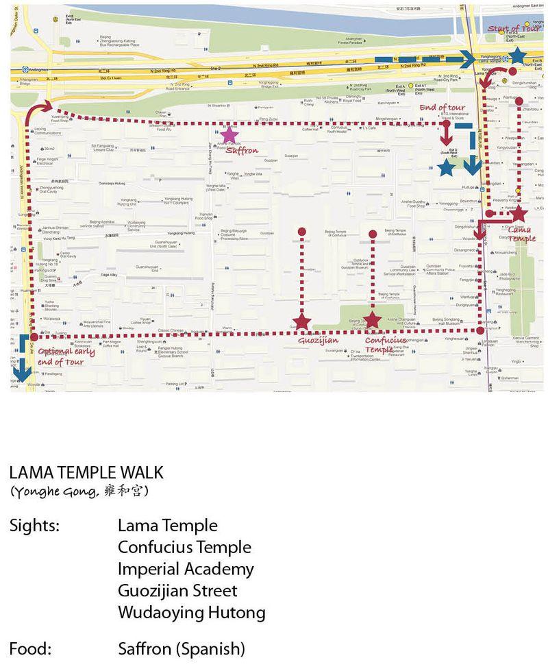 Lama1